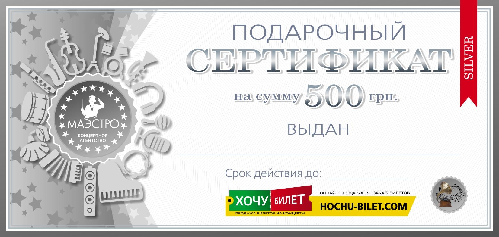HB_certificate_03