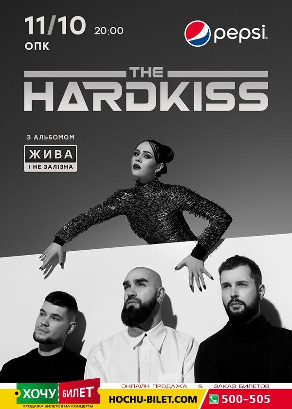 The HARDKISS у Миколаєві (2021)