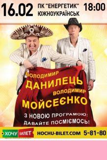 40 нардепів звернулися в СБУ з вимогою не допустити в Україні концерти російських гастролерів Сюткіна і Сєрова, які підтримали окупацію Криму, - Ар'єв - Цензор.НЕТ 3465