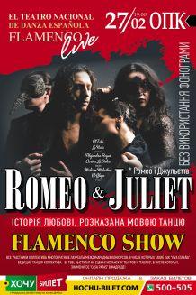 ROMEO & JULIET Фламенко шоу в Николаеве