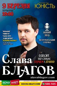 Стоимость билета на концерт тины кароль николаев билеты в театр ленком официальный сайт цена