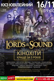 Lords of the Sound в Херсоне